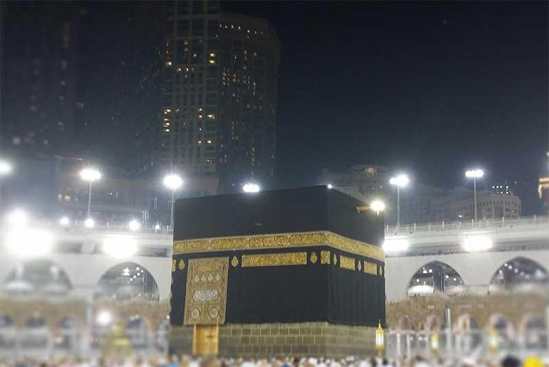 Umrah Guide at GoSearchTravel Blog